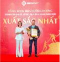 certificate-2020
